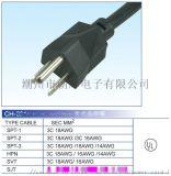 美式插头线+UL电源线+AC 线+认证电源线