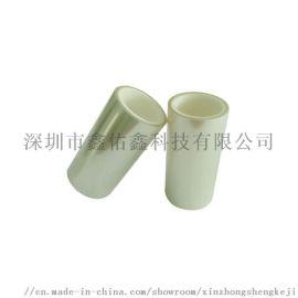 深圳鑫膜PS500E0-50不残胶pet硅胶保护膜