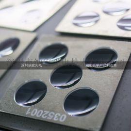 深圳纳宏光电定制生产红外材料光学透镜