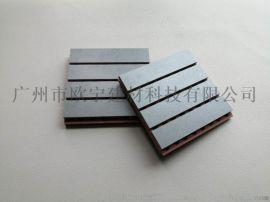 优质吸音板 A级  防火槽孔吸音板