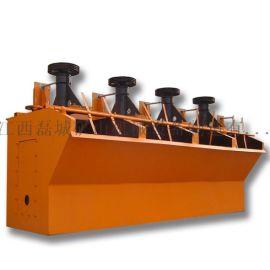 浮选设备制造生产矿山设备