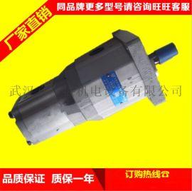 合肥长源液压齿轮泵直角接头(平面)  片四片短