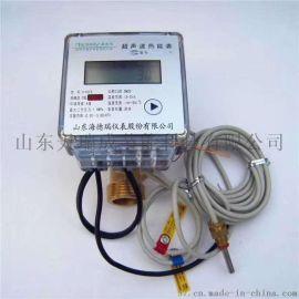 分户计量超声波热量表安装要求
