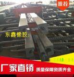 桥梁伸缩缝 D80型伸缩缝 直销全国各地