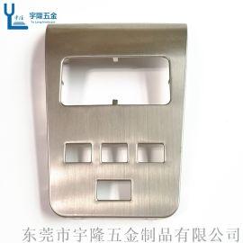 厂家铝合金面板定制加工 榨汁机智能电器操作面板