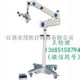 國產腦外科手術顯微鏡4D參數