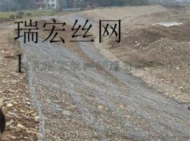 瑞宏大型防洪抗堤石笼网生产厂家