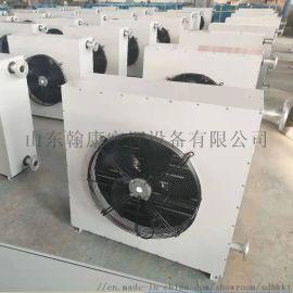 车间厂房暖风机 蒸汽型暖风机 GS型暖风机