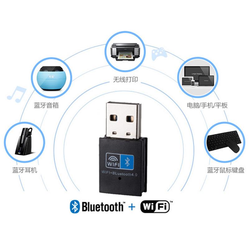 工厂供应 USB无线网卡蓝牙4.0 二合一适配器/150M WIFI接收器