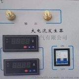 大电流测试设备升流器
