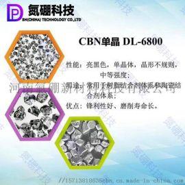 氮硼科技DL-6800亮黑色CBN单晶