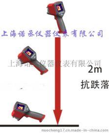 巨哥电子MAG42手持式红外热像仪