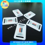NFC编织腕带, 音乐会一次性NFC腕带门票, 手工编织特殊腕带