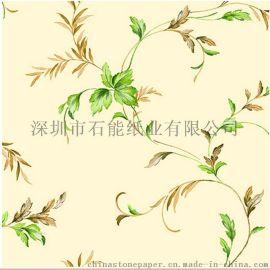 环保墙纸 壁纸专用原纸 厂家供货 防水 防霉