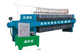 供应禹州市禹龙马牌800型印染污水处理隔膜压榨压滤机