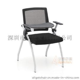 培训椅 写字板折叠培训椅厂家批发 会议学习椅定制