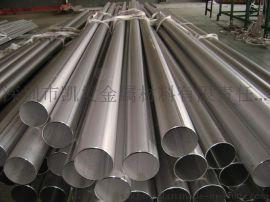 供应302不锈钢管_进口302不锈钢耐腐蚀抛光管