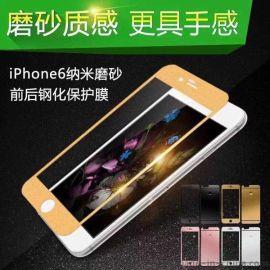 深圳厂家**钢化玻璃手机保护膜多色可选