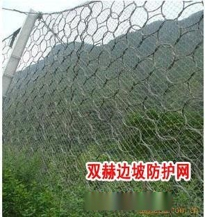 RXI-075型山體專用被動網¥主動邊坡防護網廠家直銷