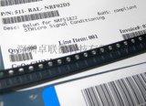 BAL-NRF02D3原装ST蓝牙2.4G天线滤波器NRF51822阻抗匹配巴伦Balun