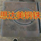 佳木斯鋼板切割配重塊法蘭,A3鋼板零割機械件