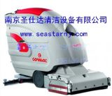 利高美 COMAC Media 60 BS 手推式全自动刷地机