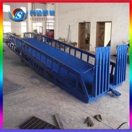 液压登车桥 手动登车桥  集装箱叉车专用装卸平台