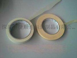广东深圳厂家供应 高温美纹胶纸
