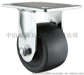 威霸  200KG机器设备脚轮 低重心尼龙脚轮