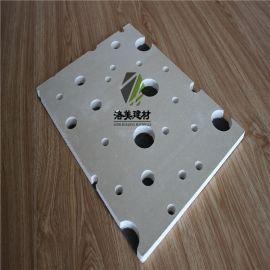 定制不规则吸音石膏板泡泡孔