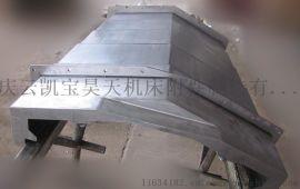 倾斜型伸缩式钢板防护罩