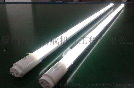 18W 1.2米 T8 一体化LED日光灯