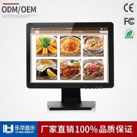 乐华19寸塑料壳折叠式显示器 高清液晶显示器商业监控器收银机