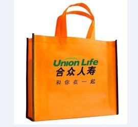供应辽源市国润无纺布袋,环保袋,购物袋,广告宣传袋,广告围裙