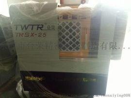 台湾高精密小型25#CNC斜床排刀数控车床