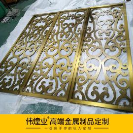特色不锈钢格栅装饰护栏|不锈钢扶手装饰隔断