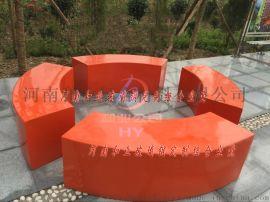 河南手糊定制玻璃钢坐凳户外组合异形坐凳来图定做