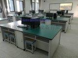 重慶理化生數位化探究實驗室