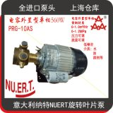 進口高壓農業灌溉泵 噴灑式滴水泵PRG10AS系列