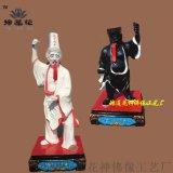 十殿閻王神像高清圖片閻羅王、牛頭馬面河南佛像