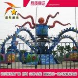新型好玩的大章鱼公园户外游乐园设备定制