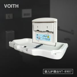 母婴室婴儿尿布台VT-8907