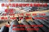 广东工字钢价格(广东工字钢加工)佛山工字钢价格