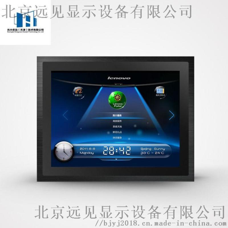 北京遠見7寸工業顯示器可定製