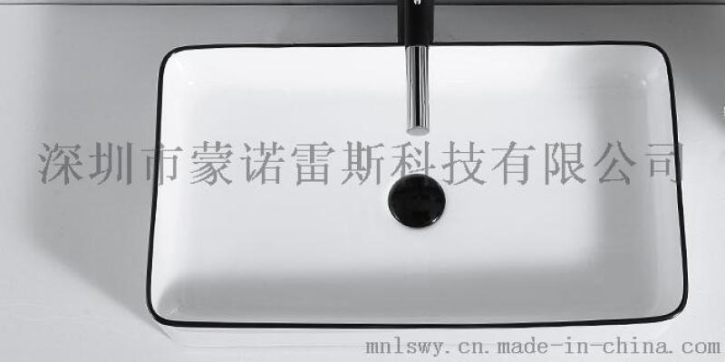 洗手盆,蒙诺雷斯简约黑线条洗手盆台盆