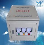 供应上海普通三相变压器三相干式隔离变压器