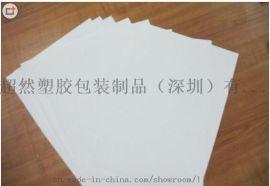 【直销】深圳合成纸/不干胶合成纸