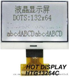 显示屏HTG13264C13264