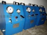 超高压动力单元/气动泵/手提式液压泵站