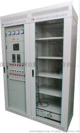 MT8000 系列--智能高频开关电源直流屏